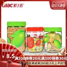 紫丁香bi用大(小)号玻es罐储物罐储物缸零食瓜果罐泡菜罐玻璃瓶