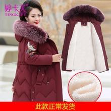 中老年bi服中长式加mi妈妈棉袄2020新式中年女秋冬装棉衣加厚