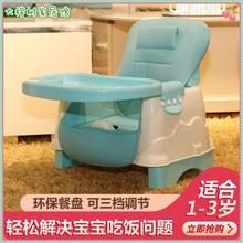 宝宝简易餐椅bi3携式(小)孩mi童餐椅可折叠婴儿椅子家用餐桌椅