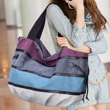 大容量bi式潮流日韩mi单肩手提包斜挎大包包帆布旅行包行李袋