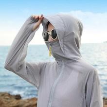 户外透bi晒衣女女装mi的外套超仙今年新式洋气防晒服连帽