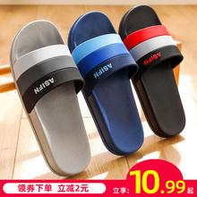 特大码bi鞋男潮大号me士46外穿47加肥48家用室内外防滑凉鞋夏天