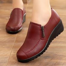 妈妈鞋单鞋女平底中老年女bi9防滑皮鞋ot软底舒适女休闲鞋