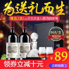 法国进bi拉菲西华庄to干红葡萄酒赤霞珠原装礼盒酒杯送礼佳品