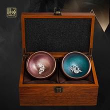 福晓建bi彩金建盏套to镶银主的杯个的茶盏茶碗功夫茶具