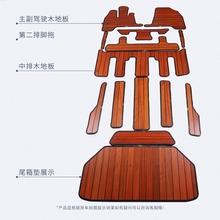 哈弗Fbi木地板汽车to佛f7x实木定制专用地垫内饰改装2020式20