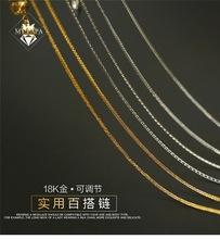 MYPbiPA【不参to】18K金肖邦链项链素金裸链锁骨链 配大吊坠用