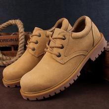 工装鞋男士大头皮鞋45加大号低帮bi13皮马丁ug码48大黄鞋子