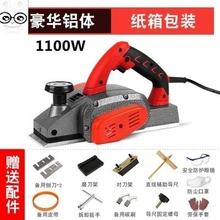 刨刨刨bi电电刨刨大ug机机压手提机刨子板机刨电刨木工案板