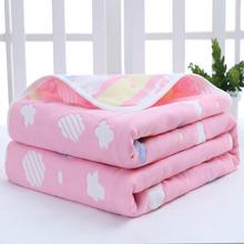 婴儿宝bi六层纯棉纱i3宝宝透气吸水夏凉被抱被抱单洗澡大毛巾