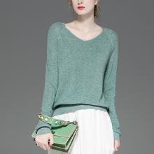 法式慵bi风毛衣女薄rd亮丝V领上衣套头打底针织衫镂空女的味