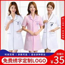 美容师bi容院纹绣师le女皮肤管理白大褂医生服长袖短袖护士服