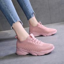 飞织运bi鞋女202le新式女鞋韩款百搭透气学生慢跑鞋休闲袜子鞋