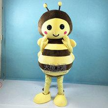 (小)蜜蜂bi通动物玩偶le戴街游行走表演道具可定制
