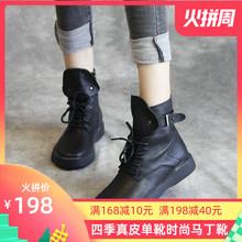 清轩2bi20新品真le女单靴牛皮短靴软底马丁靴欧洲站棉靴手工鞋