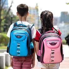 书包 bi学生男生1le5年级女孩宝宝双肩书包护脊减负6-12周岁防水