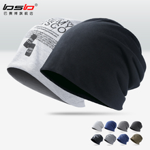 秋冬季bi男户外套头ep棉帽月子帽女保暖睡帽头巾堆堆帽
