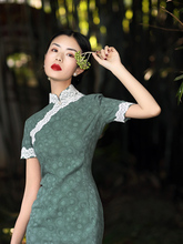 老上海bi袍改良款年ep女日常民国风名媛女中长式学生复古女装