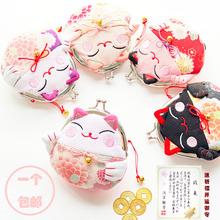 日本招bi猫和风可爱ep金零钱包袋布艺礼物伴手礼生日新年红包