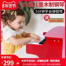 25键bi童钢琴玩具ep弹奏3岁(小)宝宝婴幼儿音乐早教启蒙