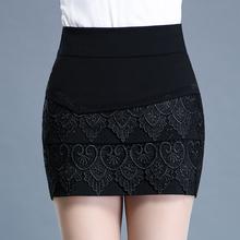 2020秋冬装包臀裙高bi8裤裙子半ep一步裙裤包裙蕾丝超短裙女
