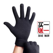 触屏手bi男士冬季加ep防滑防风保暖情侣学生开户外骑行女手套