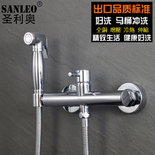 全铜冷bi水妇洗器喷ep伸缩软管可拉伸马桶清洁阴道