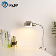诺思简bi创意大学生ep眼书桌灯E27口换灯泡金属软管l夹子台灯
