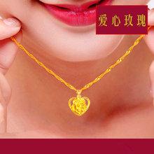 香港黄bi坠套链 女ep9足金盒子链水波链 爱心吊坠珠宝