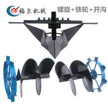 新式微bi机螺旋式开ep垄刀合盛式可调开沟器带铁轮1套23 32轴