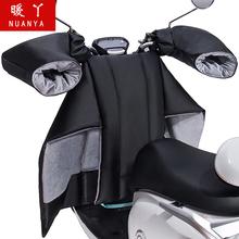 电动摩bi车挡风被冬ep加绒加厚加大PU皮防水电瓶车护腿
