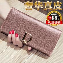 女士钱bi女长式手包ri0新式真皮潮简约多功能钱夹女式手拿皮夹子
