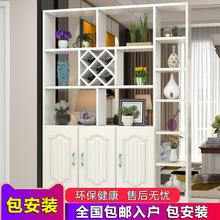 实木(小)bi断柜1米玄ri酒柜多功能双面客厅储物柜子薄式