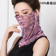 新式1bi0%桑蚕丝ri丝围巾蒙面巾薄式挂耳(小)丝巾防晒围脖套头
