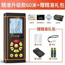 测量器bi携式光电专ri仪器电子尺面积测距仪测手持量u房仪平