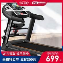 科林波bi跑步机家用ri多功能室内折叠超静音健身房专用器材