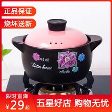 嘉家韩bi陶瓷大炖锅ri汤纯色(小)号沙锅燃煤气灶专用耐高温