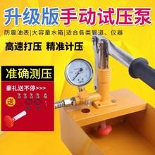 空调空bi自来水消防ri电热水器水龙头加压给水增压泵试压泵
