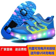 。可以bi成溜冰鞋的es童暴走鞋学生宝宝滑轮鞋女童代步闪灯爆