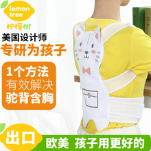 宝宝学bi矫姿带肩膀es正带纠正坐姿神器防驼背男女