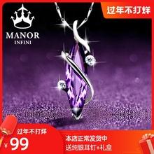 纯银紫bi晶女士项链es0年新式2021吊坠首饰生日礼物情的节送女友