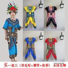 非洲鼓bi童演出服表es套装特色舞蹈东南亚傣族印第安民族男女