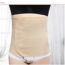 产后顺bi束缚带剖腹es收腹提臀塑身紧身透气舒适薄绑带