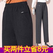 中老年的女裤秋冬装宽bi7直筒松紧eb外穿中年妈妈裤子大码60岁