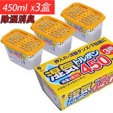 日本进bi衣物干燥剂eb霉除湿剂衣柜防潮剂橱柜吸湿剂3盒装