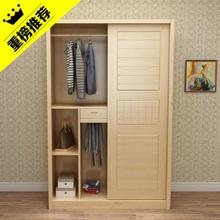 全实木bi拉移门衣柜eb/1.4/1.6米两门衣橱储物包邮定制