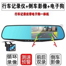 大众零bi行车记录仪eb夜视360全景汽车载倒车影像导航一体机
