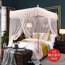 灰色宫bi蚊帐开门公eb用1.5m床幔1.8卧室1.2米欧式支架三落地