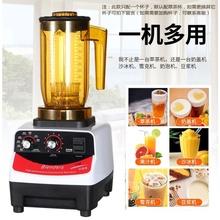 刨冰机bi用大功率电eb机雪花冰机奶茶店碎冰机打冰机一机多用