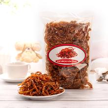 泰国风bi香辣鳗鱼丝ebg包邮特产休闲(小)吃鱼零食开袋即食